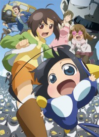 Anime: Minori Scramble!