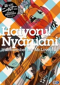 Anime: Haiyoru! Nyaruani: Remember My Mr. Lovecraft