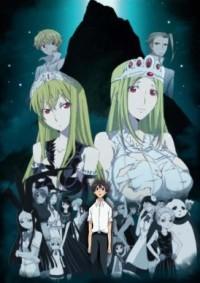 Anime: Kaibutsu Oujo (2010)