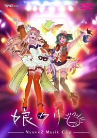 Anime: Nyankuri: Nyan x 2 Music Clip