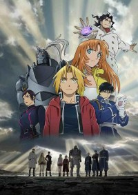 Anime: Fullmetal Alchemist: The Sacred Star of Milos