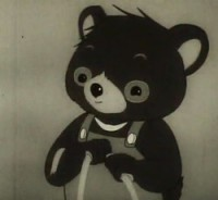 Anime: Korochan, the Little Bear