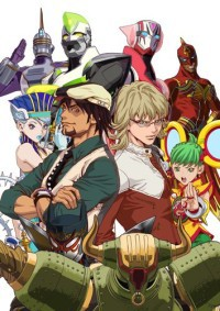 Anime: Tiger & Bunny