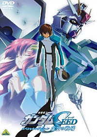 Anime: Mobile Suit Gundam Seed Movies