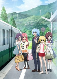 Anime: Hayate the Combat Butler: Heaven is a Place on Earth