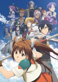 Anime: The Legend of Heroes: Trails in the Sky