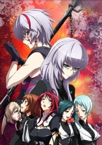 Anime: The Qwaser of Stigmata 2