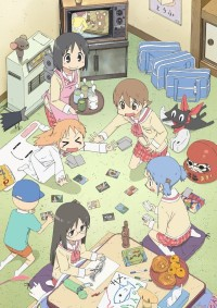 Anime: Nichijou: My Ordinary Life