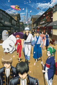 Anime: Gintama (Episodes 202-252)