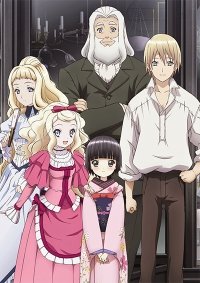 Anime: Croisée in a Foreign Labyrinth: The Animation