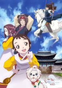 Anime: Jang Geum Ieui Kkum 2