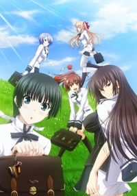 Anime: Majikoi: Oh! Samurai Girls!