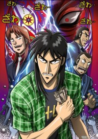 Anime: Kaiji: Against All Rules