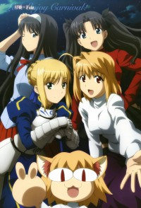 Anime: Carnival Phantasm