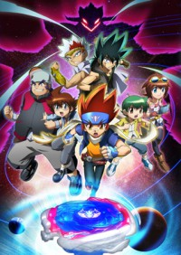 Anime: Beyblade: Metal Fury