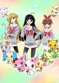Anime: Jewelpet Sunshine