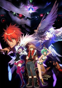Anime: Aquarion Evol