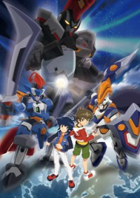 Anime: Little Battlers eXperience W