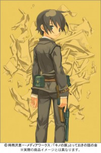 Anime: Kino no Tabi: The Beautiful World - Tou no Kuni