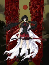 Anime: Blood-C: Die Serie