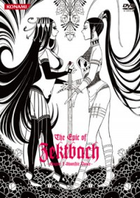 Anime: The Epic of Zektbach: Chapter 1 - Shamshir Dance
