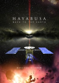 Anime: Hayabusa: Back to the Earth