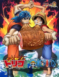 Anime: Toriko x One Piece Collabo Special