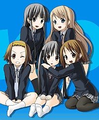 Anime: K-On!! Besuch!
