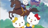 Anime: Hello Kitty no Yume no Oshiro no Ouji-sama