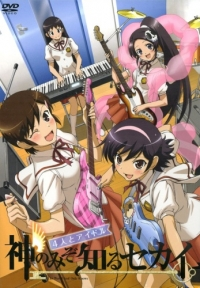 Anime: The World God Only Knows: Four Girls and an Idol