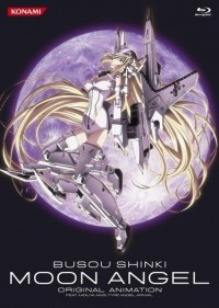 Anime: Busou Shinki Moon Angel