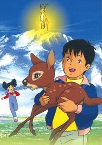 Anime: Kanta and the Deer
