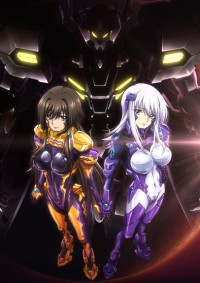 Anime: Muv-Luv Alternative: Total Eclipse