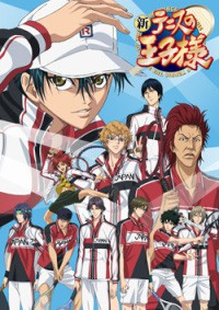 Anime: Shin Tennis no Ouji-sama