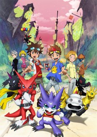 Anime: Digimon Xros Wars: The Young Hunters Who Leapt Through Time