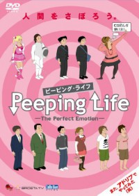 Anime: Peeping Life: The Perfect Emotion