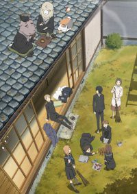 Anime: Natsume's Book of Friends 4