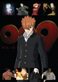Anime: 009 Re:Cyborg