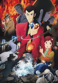 Anime: Lupin Sansei: Chi no Kokuin - Eien no Mermaid