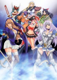 Anime: Queen's Blade: Rebellion