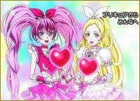 Anime: Precure Kara Minna e no Ouen Movie