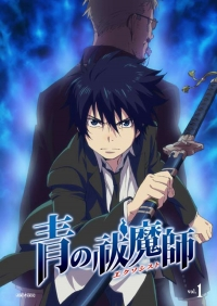 Anime: Blue Exorcist: Mini-Episoden
