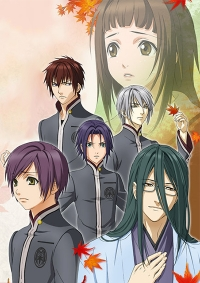 Anime: Hiiro no Kakera: The Tamayori Princess Saga