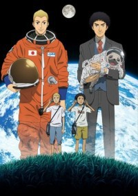 Anime: Space Brothers