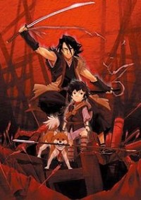 Anime: Sword of the Stranger: Der legendäre Pilotfilm
