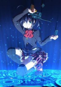 Anime: Love, Chunibyo & Other Delusions