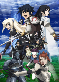 Anime: Tower of Druaga: A Tale Told Twice - An Alternate Look at Episode 1 - The Quest of Jil