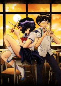 Anime: Mysterious Girlfriend X