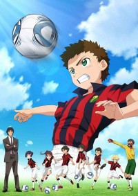 Anime: Ginga e Kickoff!!