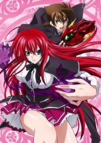 High School DxD OAD